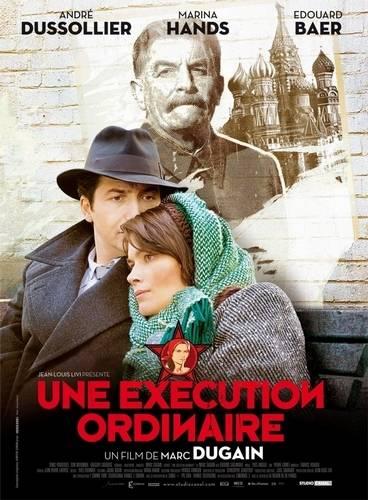 Обыкновенная казнь / An Ordinary Execution / Une exécution ordinaire (2010 г./SATRip) 1.37 GB