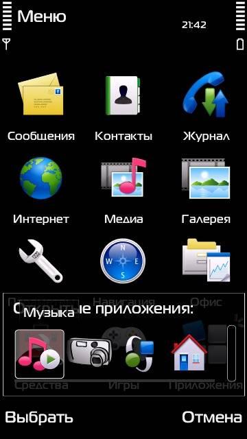 Скачать Андроид 4.2 Для Нокиа 5800