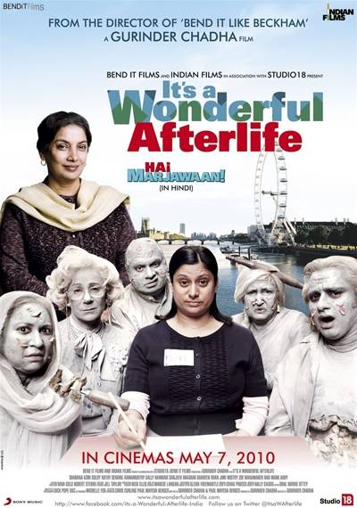 ��� ������������� ��������� ����� / It's a Wonderful Afterlife (2010) DVDRip