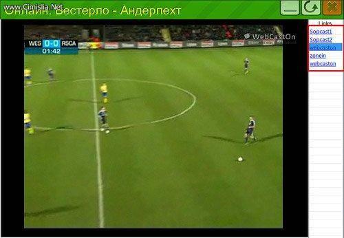 SportPlayer 7.0 [2011]