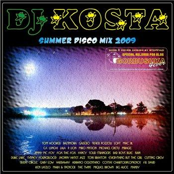DJ Kosta - Summermix 2009