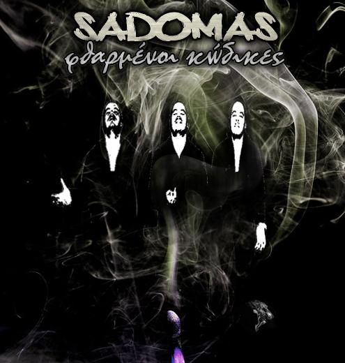 Sadomas - Ftharmenoi kwdikes-2010